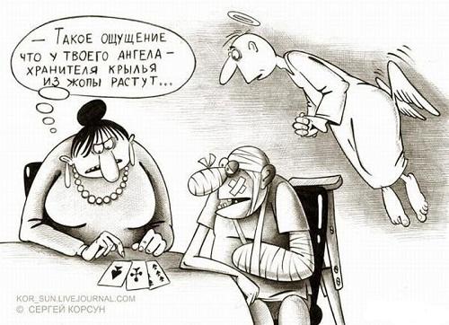 смешная карикатура про жизнь