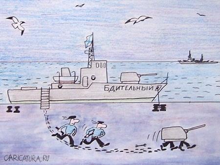 смешная картинка про флот