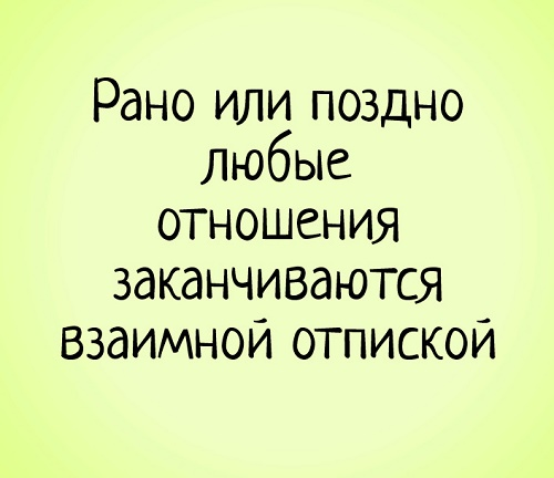 Read more about the article Смешные до слез статусы обо всем на свете