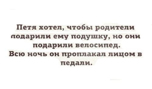 Read more about the article Смешные фразы обо всем на свете