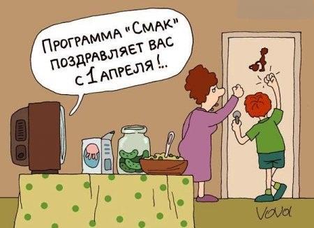 смотреть забавную карикатуру