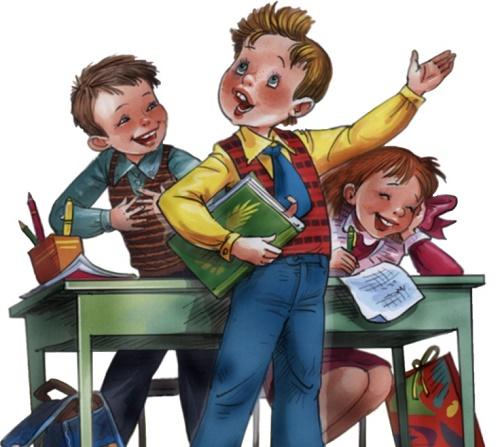 Веселые школьные частушки