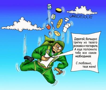 анекдот в картинке про парашютистов