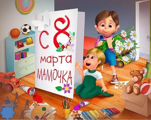 частушки про 8 марта для детей