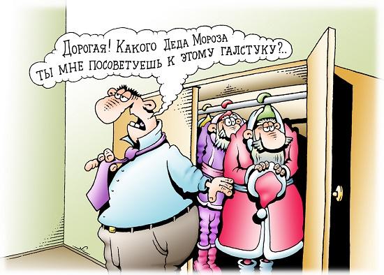 Read more about the article Читаем прикольные анекдоты
