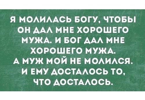 Read more about the article Читать смешные фразы людей