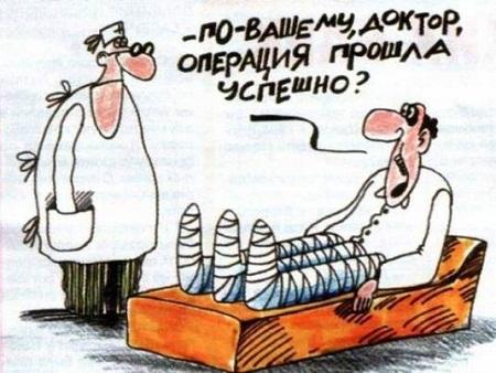 карикатура про хирурга