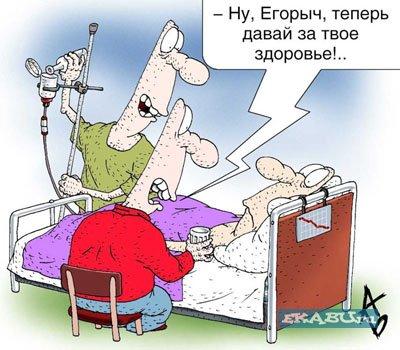 карикатура про медицину