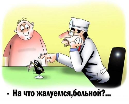 карикатура про пациента
