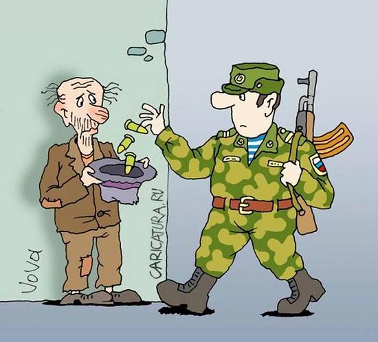 картинка про военных