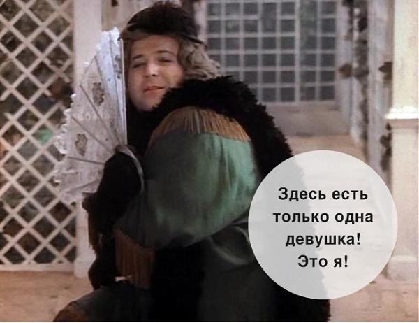 культовая фразы из советского фильма