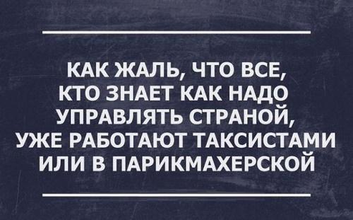 Read more about the article Лучшие веселые фразы