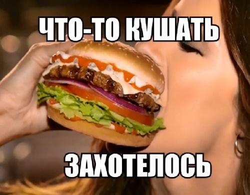 прикольные статусы про еду и пищу