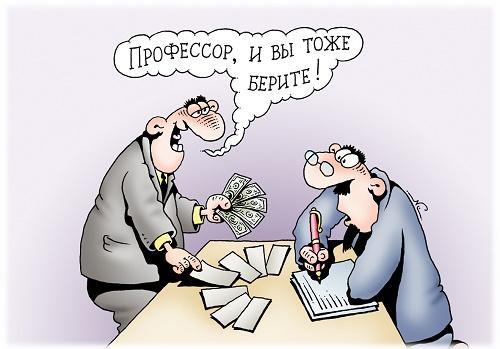 Read more about the article Самые смешные анекдоты о разном
