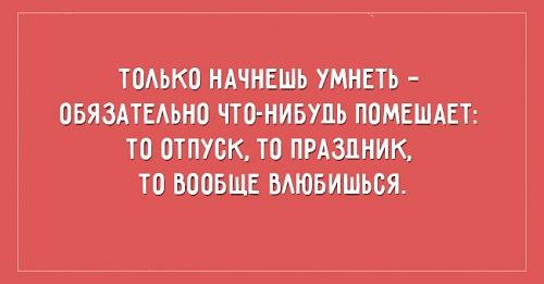 Read more about the article Самые смешные фразы