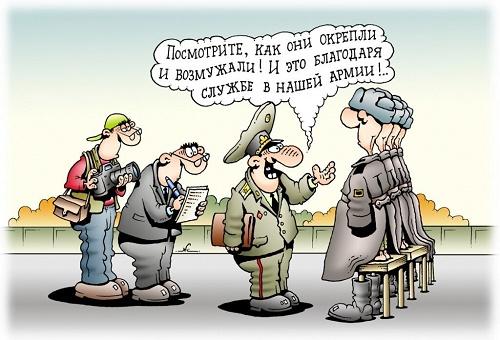 Смешные армейские частушки
