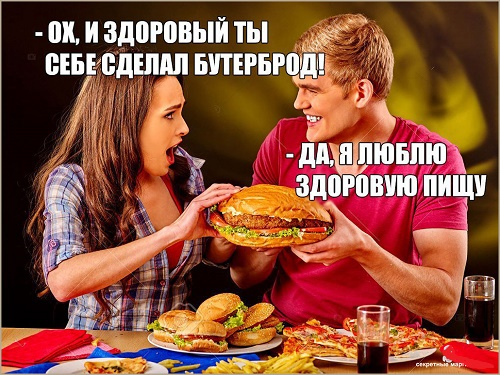 смешные статусы про еду и пищу