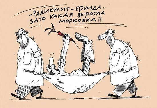 Read more about the article Анекдоты читать бесплатно