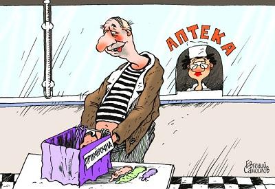 карикатуры про аптеку и лекарства