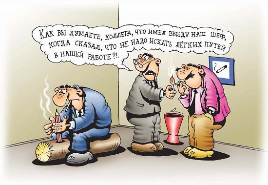 Read more about the article Остроумные анекдоты бесплатно