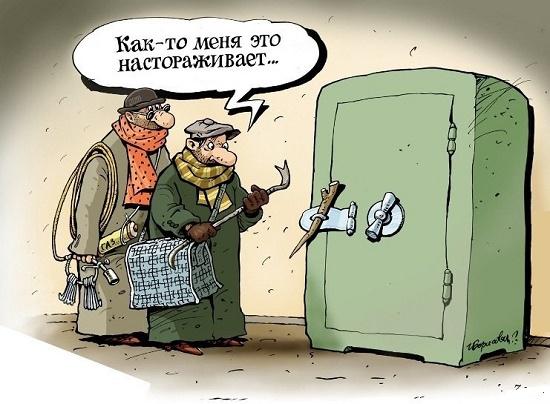 Read more about the article Смешные до слез бесплатные анекдоты