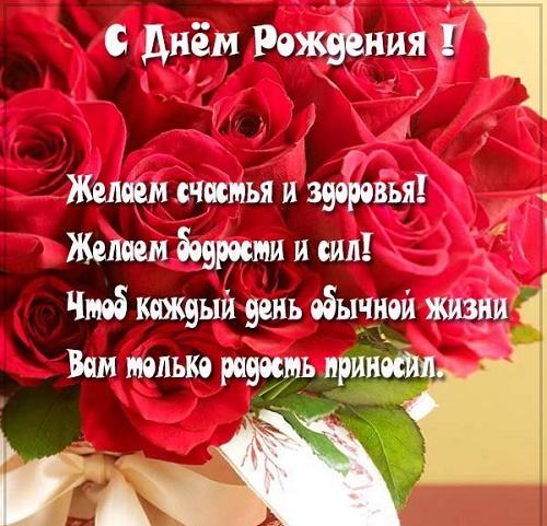 Веселые пожелания с Днем Рождения девушке
