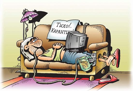 Смешные до слез карикатуры про коронавирус