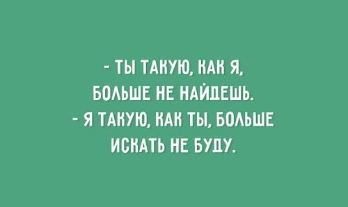 Короткие смешные афоризмы и фразы