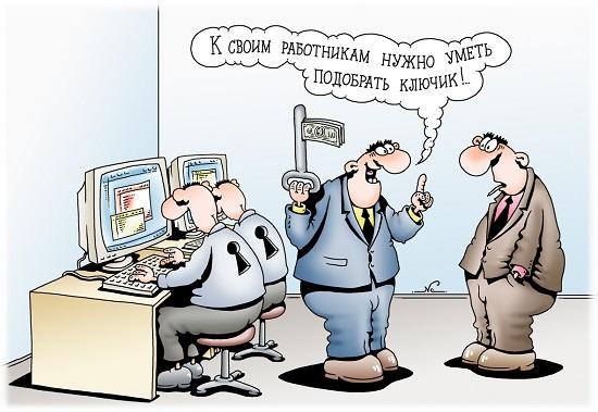 Лучшие очень смешные анекдоты из России