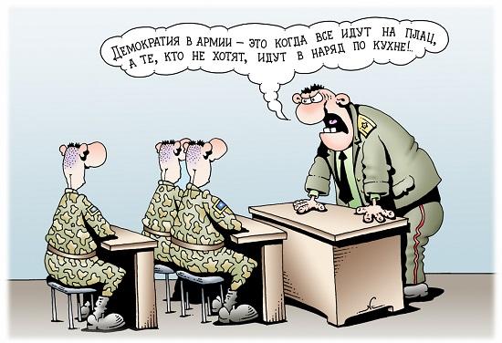 Read more about the article Лучшие прикольные анекдоты из России