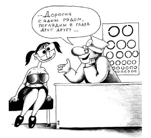 свежая подборка веселых карикатур
