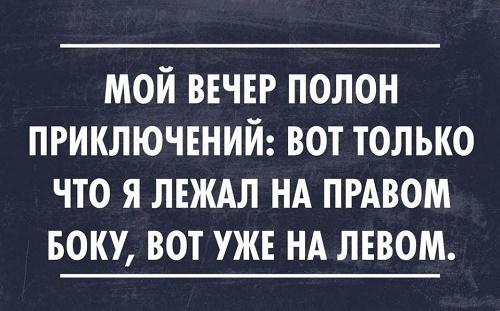 Read more about the article Свежие прикольные афоризмы и фразы