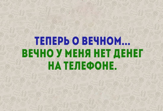 Read more about the article Читать прикольные пословицы и поговорки