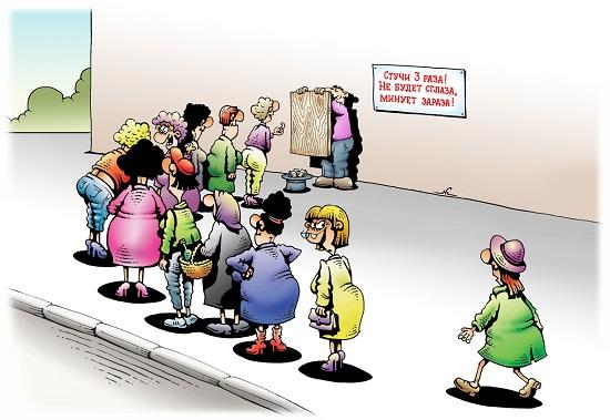 картинка карикатура