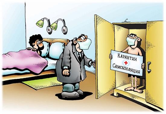 очень смешная карикатура про коронавирус
