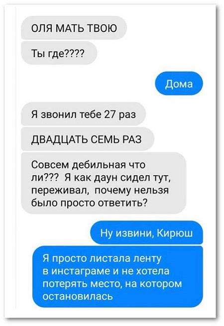 ржачная смс-ка