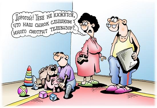 смешная картинка карикатура