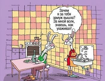 смешная картинка про зайца