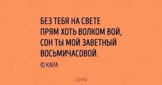 Read more about the article Смешные до слез короткие стихи