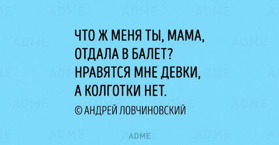 Read more about the article Смешные короткие стихи