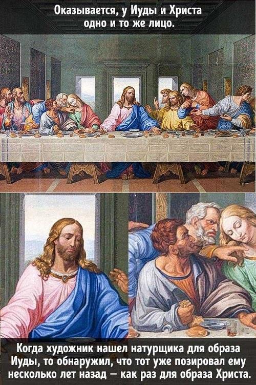 Тайный смысл известных картин