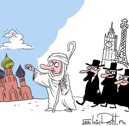 анекдот в картинке про евреев