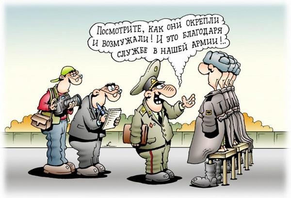 анекдоты про солдат
