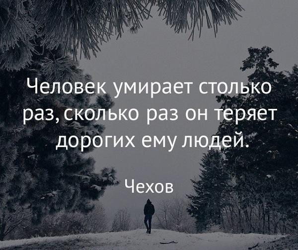 Цитаты с грустью