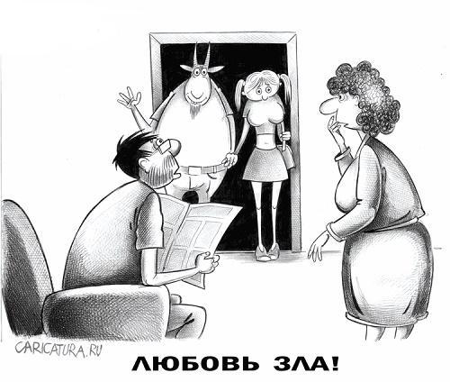 картинка про любовь