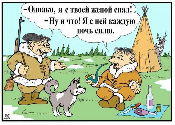 Очень прикольные и смешные карикатуры
