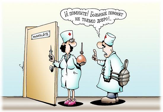 смешная карикатура на разные темы