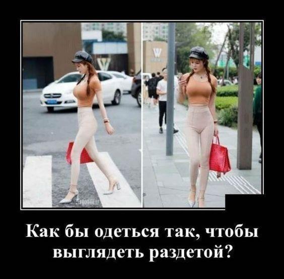 Смешные картинки о девушках