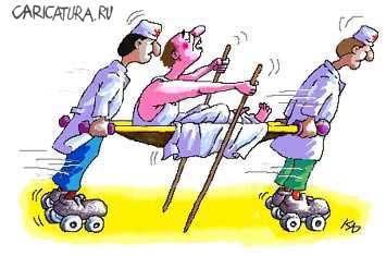 смешная картинка про докторов и больных