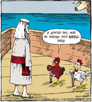 смешная картинка про курицу